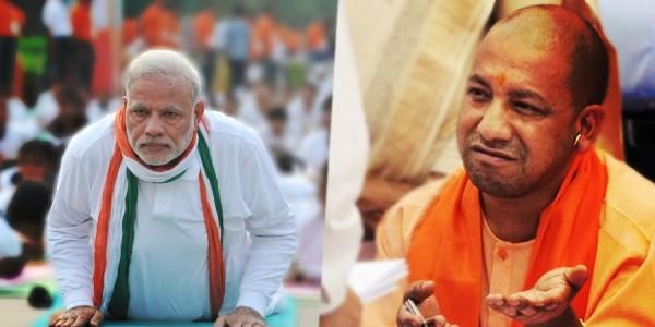 PM मोदी और CM योगी के फोटो पर पोती कालिख, पुलिस अधिकारियों में मचा हड़कंप