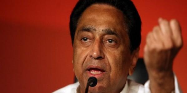 कांग्रेस का आरोप- कमलनाथ सरकार को अस्थिर करने का प्रयास कर रही है बीजेपी