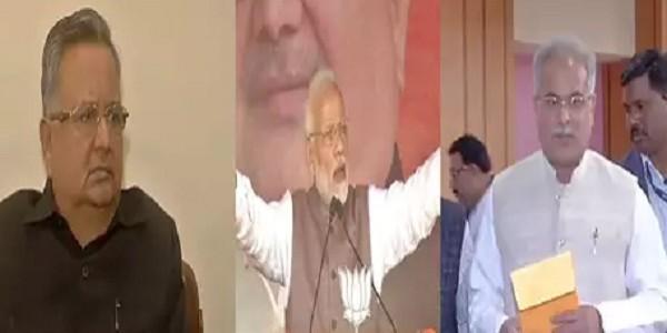 PM मोदी के छत्तीसगढ़ दौरे की तारीख को लेकर बीजेपी-कांग्रेस में टकराव