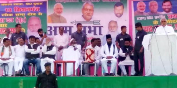 पूर्णिया में बोले मुख्यमंत्री नीतीश कुमार, सेवा ही हमारा धर्म है, हम सेवा ही करेंगे
