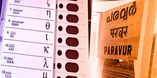 37 साल पहले चुनाव आयोग ने किया था EVM का प्रयोग, कराना पड़ गया था बैलेट पेपर से मतदान