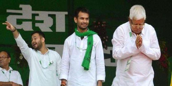 दिल्ली से पटना आए तेजप्रताप, कहा-कहीं कुछ नहीं बदलेगा, लालू राजद अध्यक्ष हैं और रहेंगे