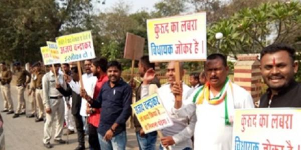 congress-worker-protest-against-kurud-mla-ajay-chandrakar-in-front-of-chhattisgarh-assembly
