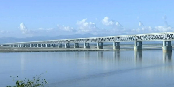 india longest bogibeel bridge to be inaugurated by pm modi