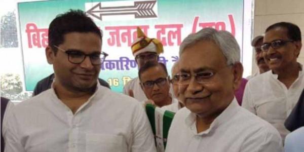 poll-strategist-prashant-kishor-faces-heat-in-jdu-all-is-not-well