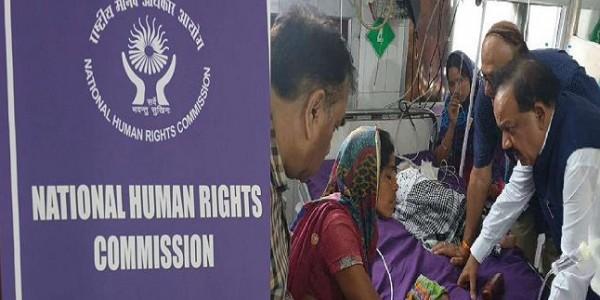 AES के चलते बच्चों की मौत पर NHRC ने स्वास्थ्य मंत्रालय, बिहार सरकार को नोटिस जारी किया
