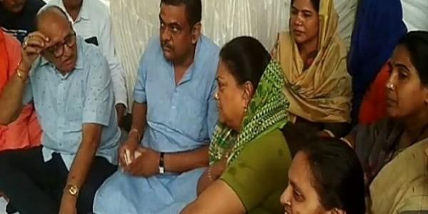 पूर्व मुख्यमंत्री वसुंधरा राजे का सरकार पर निशाना, कहा- प्रदेश में सभी काम ठप पड़े हैं, न बिजली हैं न पानी