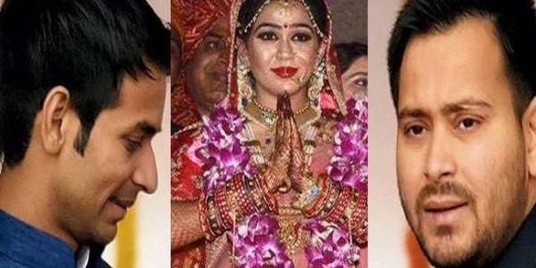mla-of-nitish-kumar-has-given-the-strange-advice-to-lalu-prasad-yadav-and-said-tejashwi-yadav-married-to-aishwarya-rai