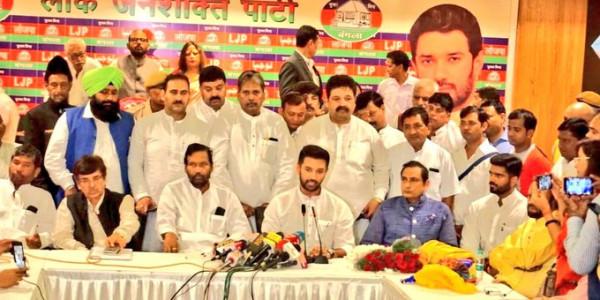 महाराष्ट्र के बाद अब झारखंड में भी एनडीए में दरार, लोजपा 50 सीटों पर अकेले लड़ेगी