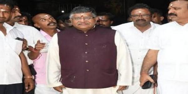 Pulwama attack: Perpetrators will not go unpunished, says Ravi Shankar Prasad