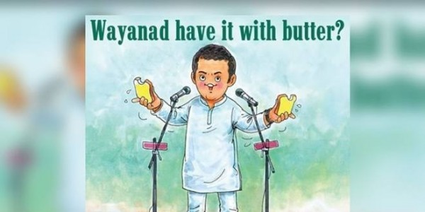 Rahul still an Amul baby, CPM leader VS Achuthanandan slams Congress chief's decision to run from Wayanad