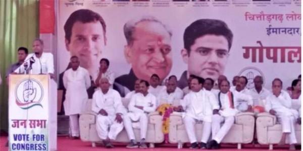Election 2019: अशोक गहलोत ने कहा- भाजपा सिर्फ झूठे जुमले वादे कर जनता को गुमराह करती है