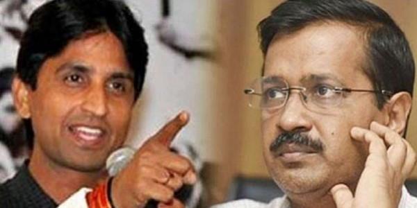 आप को नहीं मिला कांग्रेस का साथ, तो कुमार विश्वास ने उड़ाया अरविंद केजरीवाल का मजाक