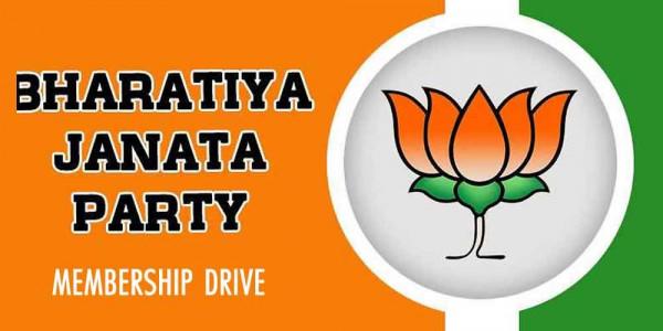 Poor response to BJP membership drive in Khammam district