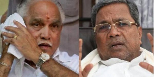 Siddaramaiah Attacks Yediyurappa
