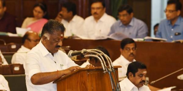 Tamil Nadu Budget 2019-20