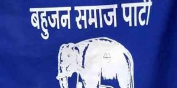 chhattisgarh-raipur-bsp-announces-the-names-of-the-candidates-in-three-seats-in-chhattisgarh