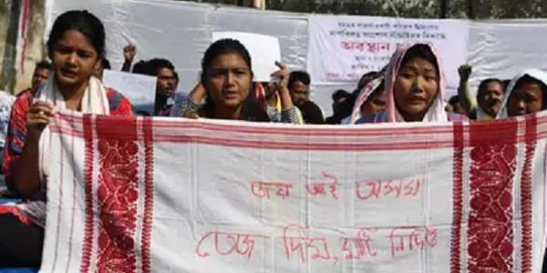 नागरिकता: SC जाएगी बीजेपी की ये सहयोगी पार्टी