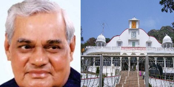 राजस्थान के पर्यटन स्थल माउंटआबू में घर लेना चाहते थे अटल बिहारी वाजपेयी