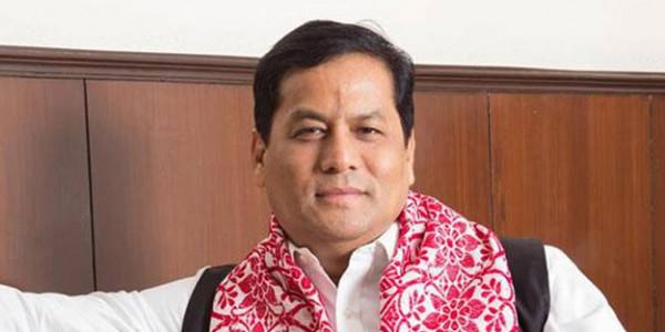 Investors summit put Assam on biz map: Sonowal
