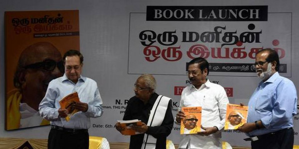 Book on Karunanidhi will guidethe next generation: Stalin