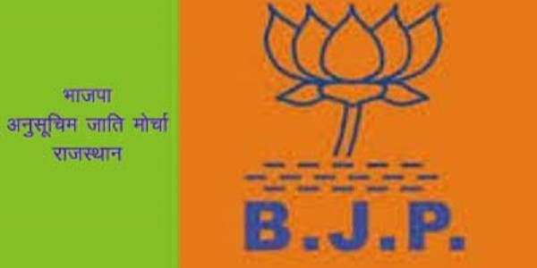 national-scheduled-session-of-bjp-scheduled-caste-marches-from-january-19