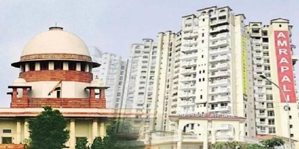 आम्रपाली केस : 42000 से ज्यादा घर खरीदारों के मामले में सुप्रीम कोर्ट आज सुनाएगा फैसला