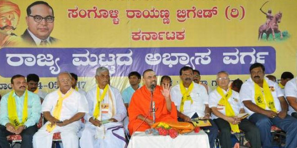 Eshwarappa skips Rayanna brigade conference, but son takes charge