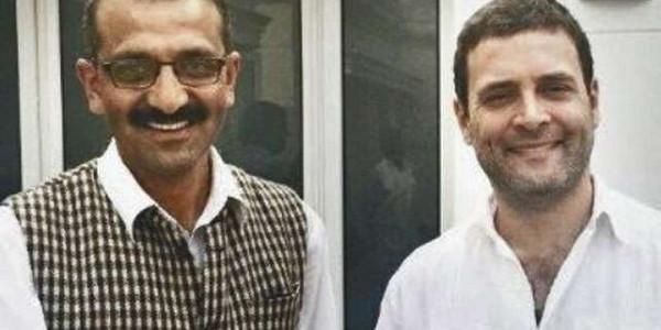 राहुल गांधी ने दीपक राठौर को दी अहम जिम्मेदारी