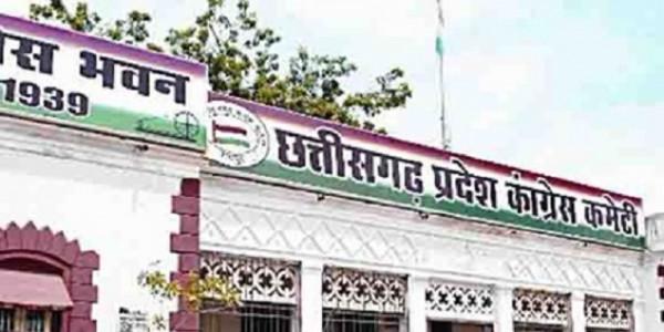 सुकमा कलेक्टर के पीछे पड़ी कांग्रेस, चुनाव आयोग से तत्काल हटाने की मांग
