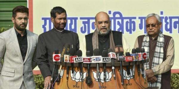बिहार : एनडीए उम्मीदवारों की घोषणा, कौन कहां से लड़ेगा चुनाव, देखें पूरी सूची