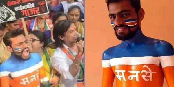 मनसे प्रमुख राज ठाकरे को नोटिस से घबराया कार्यकर्ता, कर ली आत्महत्या