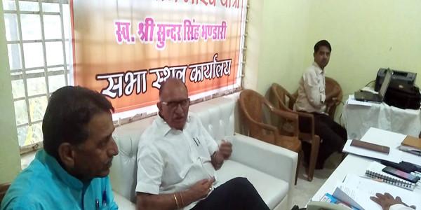 भाजपा पदाधिकारियों ने पीएम मोदी की विजय संकल्प सभा की तैयारियां देखीं