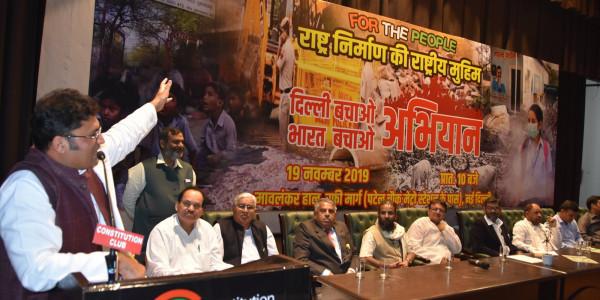 हरियाणा: दिल्ली विधानसभा चुनाव से पहले नई पार्टी बनाएंगे अशोक तंवर