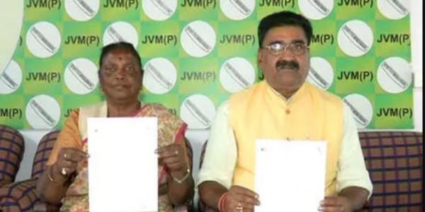 झारखंड विधानसभा चुनाव: JVM उम्मीदवारों की चौथी लिस्ट जारी, बाबूलाल मरांडी को राजधनवार से टिकट