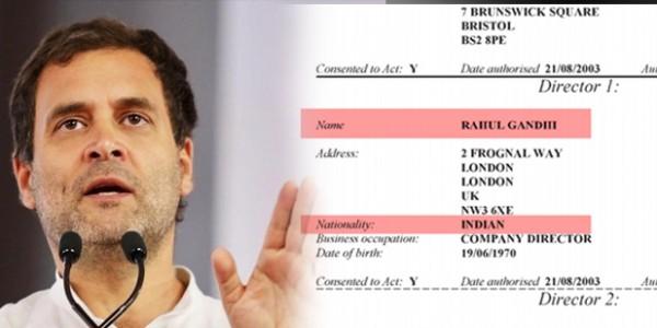 राहुल गांधी की नागरिकता पर उठे सवालों के बीच कांग्रेस ने पेश किए ये सबूत