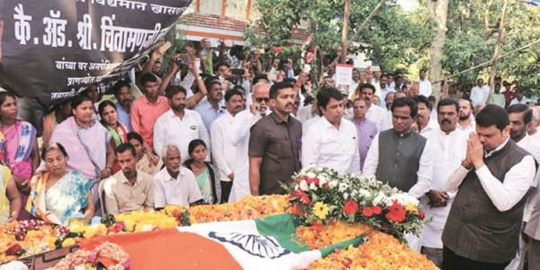 BJP MP Chintaman Wanga cremated with full state honours