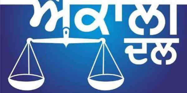 अकाली दल लड़ेगा हरियाणा विधानसभा चुनाव, BJP से सीट बंटवारे पर बात करेगी पार्टी