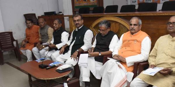 BJP प्रदेश कार्यालय में प्रदेश चुनाव समिति का मंथन शुरू, प्रत्याशियों के नामों पर लगेगी मुहर