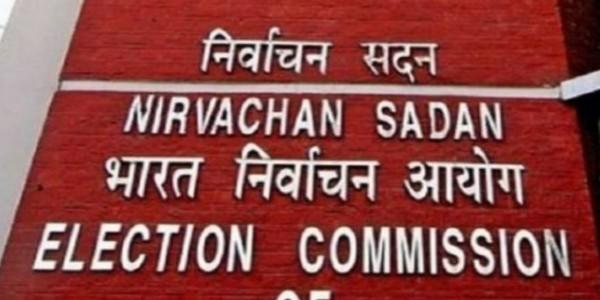 चुनाव आयोग ने देशभर से हटाई आदर्श आचार संहिता