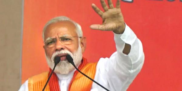PM मोदी फूंकेंगे बीजेपी का चुनावी बिगुल, नासिक में संबोधित करेंगे रैली