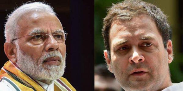 झारखंड विधानसभा चुनाव: तीसरे फेज के लिए आज पीएम मोदी और राहुल गांधी करेंगे प्रचार
