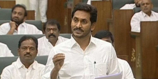 CM YS Jagan slams opposition over investment scheme for farmers