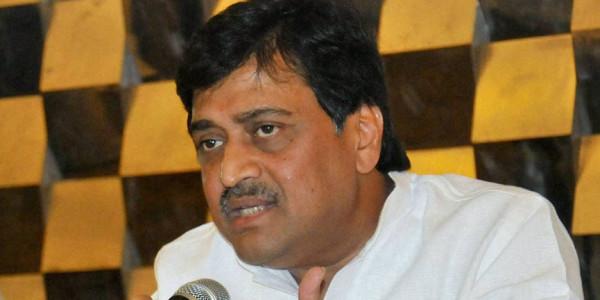 Ex-CM Ashok Chavan, Vilasrao Deshmukh's Son, Vijay Balasaheb Thorat Among 51 Candidates in Cong's 1st List for Maharashtra Polls