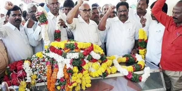 Communist leader Nandyala Srinivas Reddy passes away