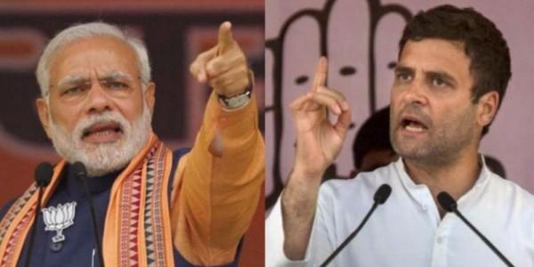 राहुल गांधी Vs नरेंद्र मोदी की आय योजना: जानिए किसमें कितना है दम