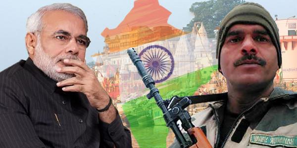 तेज बहादुर की याचिका पर PM मोदी को नोटिस
