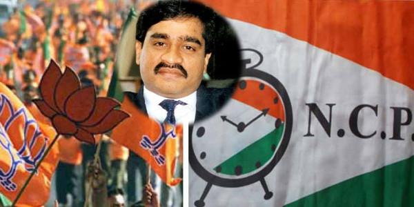 महाराष्ट्र: चुनाव प्रचार शुरू होते ही उछला दाऊद इब्राहिम का नाम, BJP ने साधा शरद पवार पर निशाना