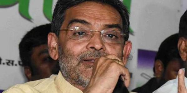 lok-sabha-upendra-kushwaha-giving-shine-to-preparation-of-ls-election-rlsp-gets-active-on-select-seats