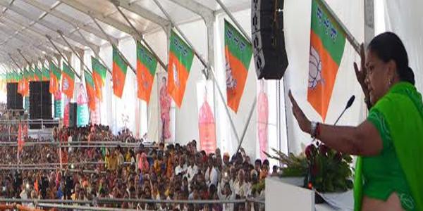 गहलोत के मंत्रियों को टीवी पर नोटों के बंडल लेते हुए पूरे देश ने देखा-मुख्यमंत्री